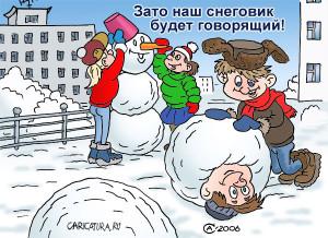 Говорящий снеговик