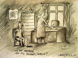 Доктор ошибся