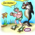 карикатуры — смотрите картинки — онлайн