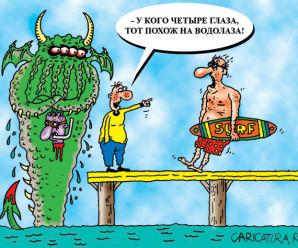 Карикатуры смешные и прикольные карикатуры