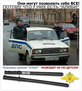 приколы_0923 (103)