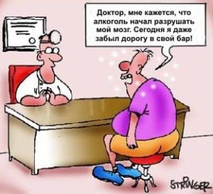 приколы_0923 (109)