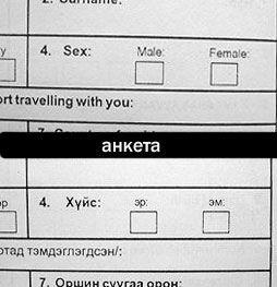 приколы_0923 (128)