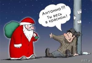 приколы_0923 (138)