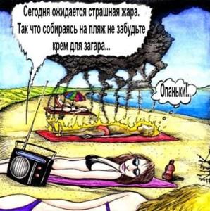 приколюхи-фаниум-01925 (10)