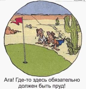 приколюхи-фаниум-01925 (107)