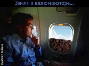 приколюхи-фаниум-01925 (125)