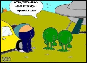 приколюхи-фаниум-01925 (166)