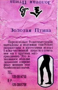 приколюхи-фаниум-01925 (197)