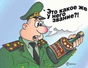 приколюхи-фаниум-01925 (222)