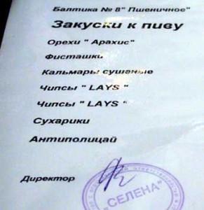 приколюхи-фаниум-01925 (37)