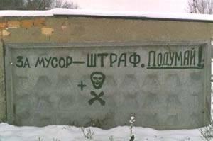 приколюхи-фаниум-01925 (41)