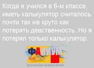 anekdot5