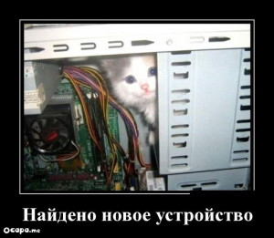 funium_ru_123456 (10)