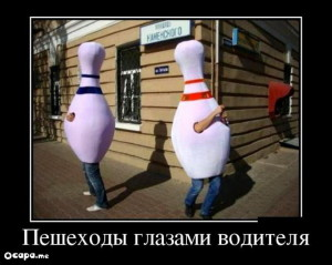 funium_ru_123456 (12)