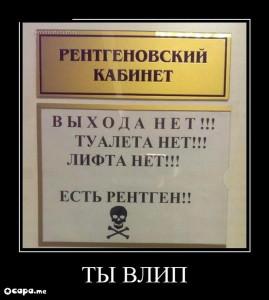 funium_ru_123456 (13)