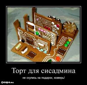funium_ru_123456 (16)