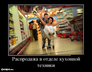 funium_ru_123456 (17)