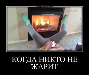 funium_ru_123456 (19)