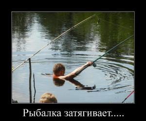 funium_ru_123456 (21)
