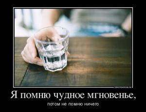 funium_ru_123456 (24)