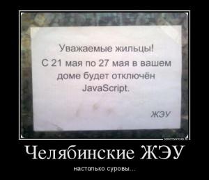 funium_ru_123456 (26)