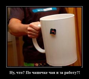 funium_ru_123456 (27)