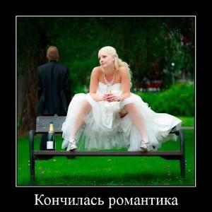 funium_ru_123456 (28)