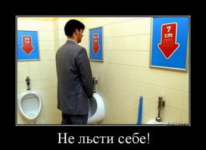 funium_ru_123456 (3)