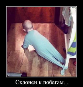funium_ru_123456 (30)
