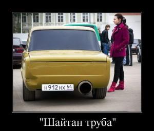 funium_ru_123456 (31)