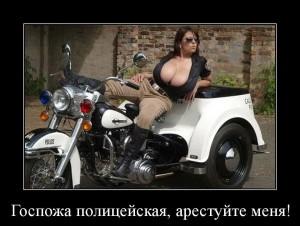 funium_ru_123456 (32)