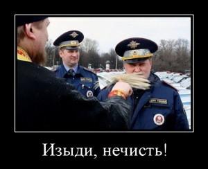 funium_ru_123456 (36)