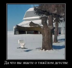 funium_ru_123456 (39)