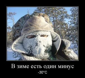 funium_ru_123456 (4)