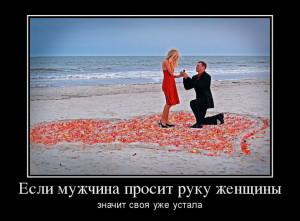 funium_ru_123456 (42)