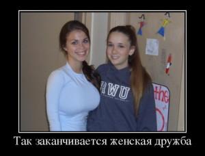 funium_ru_123456 (44)