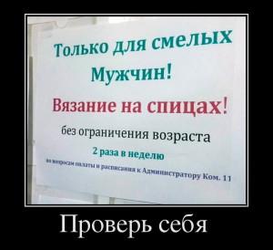 funium_ru_123456 (45)