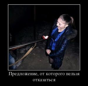 funium_ru_123456 (46)