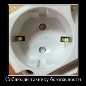 funium_ru_123456 (47)