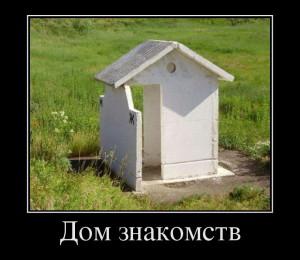 funium_ru_123456 (48)