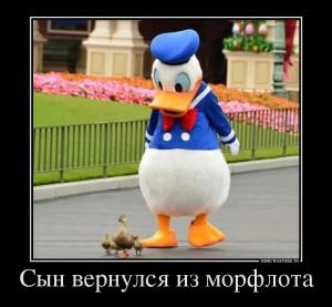 funium_ru_123456 (49)