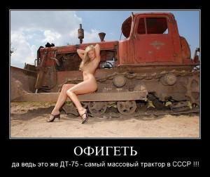 funium_ru_123456 (50)