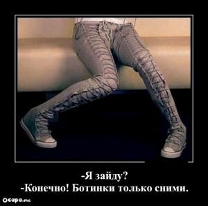 funium_ru_123456 (54)