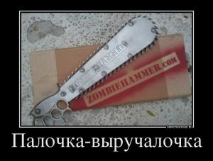 funium_ru_123456 (59)