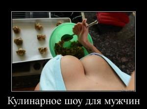 funium_ru_123456 (6)