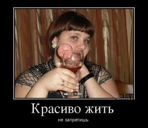 funium_ru_123456 (60)