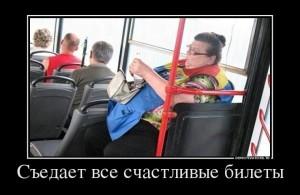 funium_ru_123456 (61)