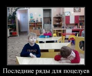 funium_ru_123456 (64)