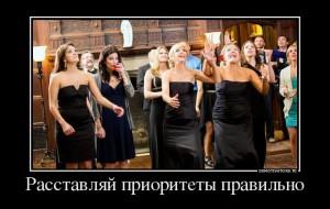 funium_ru_123456 (68)